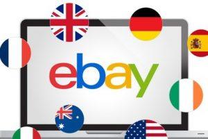 gfc_ebay-drop